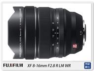 【折價券現折+點數10倍↑送】FUJIFILM 富士 XF 8-16mm F2.8 R LM WR(8-16,公司貨)