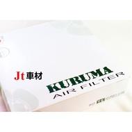 Jt車材 - MITSUBISHI OUTLANDER 2014年後 KURUMA 引擎空氣芯 空氣濾網 台中可自取