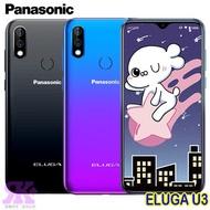 Panasonic ELUGA U3 (3G+64G) 6.22吋八核智慧機-贈9H鋼保+13000行電+韓版收納包+指環支架+奈米噴劑