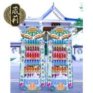【葳莉】客製化 追思緬懷 罐頭塔 禮籃(6X6大牌/一對)