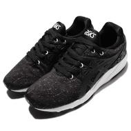 Asics 慢跑鞋 Kayano Trainer 男鞋