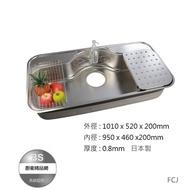 【BS】日本製不鏽鋼水槽 FCJ(100公分) 大水槽 304不鏽鋼槽