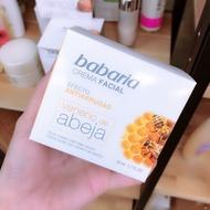 西班牙Babaria蜂萃抗皺滋養面霜50ml