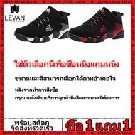 รองเท้าคัชชู ผช LEVAN รองเท้าอดิดาส รองเท้าอดิดาสราคาถูกสุด ร้องเท้าผู้ชาย รองเท้าผ้าใบแฟชั่น รองเท้าวิ่งผู้ชาย รองเท้าแฟชั่นญ รองเท้าผ้าใบผช รองเท้าผ้าใบผช รองเท้าไนกี้ รองเท้าผ้าใบสีดำ รองเท้าผ้าใบ รองเท้าผ้าใบสีขาว รองเท้าส้นเตารีด รองเท้าผ้าใบ