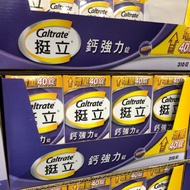 Caltrate 挺立鈣強力錠 310 錠 好市多代購