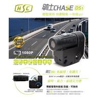 騎士DS1 1080P 防盜 機車行車紀錄器 獵豹 SGh D720 T35 AD1080 放大鏡 AD720 S780