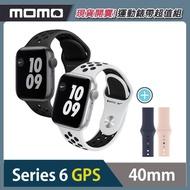 運動錶帶超值組★【Apple 蘋果】Apple Watch Series6 40公釐 GPS版 鋁金屬錶殼搭配Nike運動錶帶(S6 GPS40)
