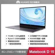 HUAWEI MateBook D15 深空灰