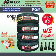 KINTO รุ่น V-36  265/60R18,265/50R20,255/55R18 (ราคาต่อ 4 เส้น) ยางปี 2021 แถมจุ๊บฟรี