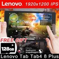 [Lenovo] Tab4 8 Plus 64GB Gaming Tablet / QUALCOMM 625 RAM 4GB / NOUGAT 7.1 /Micro sd card FREE GIFT