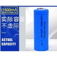 18500尖頭3.7V 倍量鋰電池1500mah足容可充電電池工廠批發品牌廠家 電動牙刷電池18500