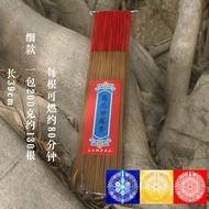 【煙供/藥供立香】竹簽香 海濤法師配方/上供下施/寺院法師製作 [71676]