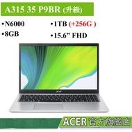 ACER宏碁 Aspire3 A315-35-P9BR [原廠升級版]  N6000 1TB+256G  15.6吋