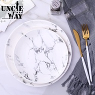 北歐風格大理石陶瓷盤子 餐具 餐盤 器皿 現領優惠券 盤子 碗盤 文藝餐盤 【H1212】
