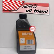 -油朋友-  德國 VOLTRONIC 摩德 10W-40 HCO 合成 通用型 機油 10W40 1L