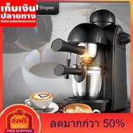 ส่งฟรี 🚚 เครื่องชงกาแฟ เครื่องชงกาแฟสด เครื่องทำกาแฟ เครื่องเตรียมกาแฟ อเนกประสงค์ เครื่องชงกาแฟอัตโนมัติ Fresh coffee maker ✨
