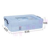 聯府 KEYWAY 強固型掀蓋整理箱 收納箱/整理櫃 K035