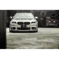 【Future_Design】BMW F10 F11 MTECH ARKYM 卡夢 前下巴 現貨 免費安裝