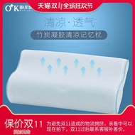 Gel Memory Pillow Neck Guard Spine Neck Memory Foam Adult Summer Cool Pillow Memory Foam Pillow tai kong zhen