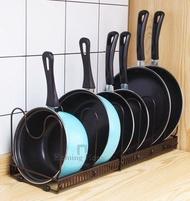 Homing Home - 可調節廚具存放金屬架(平放)