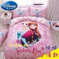 【預購】正品 冰雪奇緣 純棉 床包組 姊妹 寢具 床單 床罩組 被套 枕頭 寢具組 床包 薄被 迪士尼 艾莎 雪寶