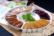 擺盤冷盤碟子盤子陶瓷酒店餐具創意五果盤純白拼盤點心盤分格餐盤  WD 遇見生活