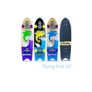 "缺貨中【 頭城 4 Kids 衝浪】全新 澳洲 SmoothStar 衝浪滑板 32""Flying Fish"
