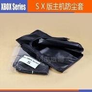 XBOX Series防塵罩 S X版主機保護套xboxseries x游戲主機防塵套