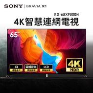 索尼SONY 65型4K智慧連網電視 KD-65X9500H直降$10000 ( 顯示售價為折後價格 )