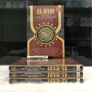 Al-Qur'an Al-Hadi Terjemahan Per Kata (Ukuran Besar)