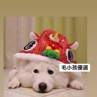 寵物正版新年舞龍舞獅裝🔥