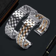 Solid stainless steel hand watch strap men and women metal steel strap Tissot Omega Citizen Longines stainless steel wat