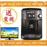 《台灣煒太公司貨+贈到府安裝教學》Delonghi ESAM4000 迪朗奇 幸福型 義式全自動 咖啡機