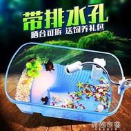 烏龜缸 烏龜缸帶曬台寵物養龜的專用缸魚缸養小大型家用巴西水龜盆水陸缸 凱斯頓