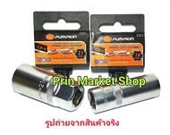 ลูกบ๊อก ถอดหัวเทียน 1/2 นิ้ว ยางดูด 16 mm  21 mm Spark socket ใช้ ถอดหัวเทียน มอเตอร์ไซค์ รถยนต์ เครื่องตัดหญ้า