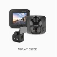 Mio MiVue C570D 雙鏡頭 行車記錄器 SONY元件 星光夜視【送支架+32G】破盤王