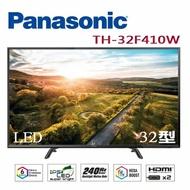 【Panasonic 國際牌】32吋 FHD液晶顯示器+視訊盒 TH-32F410W 買就送餐盤3入組