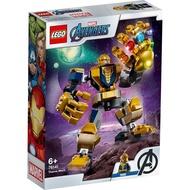 LEGO 樂高 76141 Thanos Mech