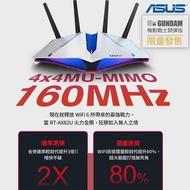 【無線鍵盤滑鼠組】華碩 ASUS X GUNDAM RT-AX82U WI-FI 6 雙頻無線電競分享器(鋼彈限量款) +無線鍵鼠組
