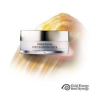 【Gold Energy Snail Synergy】24K黃金奢華塑顏淨白面膜100ml(黃金 蝸牛 緊緻 防皺 晚安面膜)