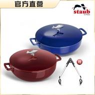 【法國Staub】琺瑯鑄鐵鍋-燉炒多用魚鍋28cm(贈雙人國際 H.I 多功能夾)