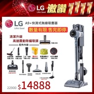 【12/1-12/31指定品買就送$1112mo幣-LG 樂金】A9+快清式智慧雙旋吸塵器 A9PSMOP2X(濕拖旗艦款)