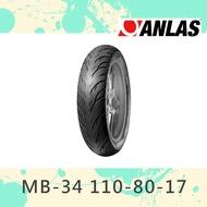 【尚銳精品】Anlas 安娜斯 輪胎 MB-34 110-80-17