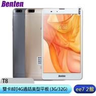 BENTEN T8 (3G/32G) 雙卡8吋4G通話美型平板(螢幕保貼已貼妥)~送原廠皮套 [ee7-2]