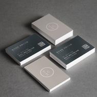 名片設計/名片印刷/商標設計/LOGO設計