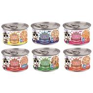 新品特價748元一箱24罐 貓皇族 滿足缶 白肉貓罐 170g 大貓罐 貓罐 貓罐頭 貓餐罐
