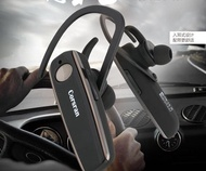 掛耳式耳機無線音質好藍芽耳機K500超長待機掛耳式開車入耳塞式聽歌運動跑步DF~