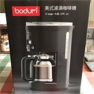 bodum 美式濾滴咖啡機
