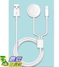 [8玉山最低比價網] XuanDai/炫戴 適用蘋果手錶充電器iwatch1/2/3/4代無線磁力 apple watch充電線二合一