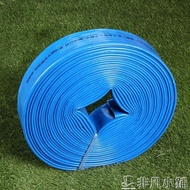 軟管 1寸農用涂塑水帶2寸水管軟管3寸2寸半灌溉水帶園林pvc塑料泥漿管   JD  非凡小鋪軟管
